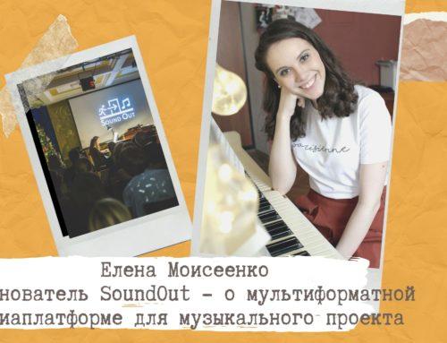 Как музыканты становятся блогерами