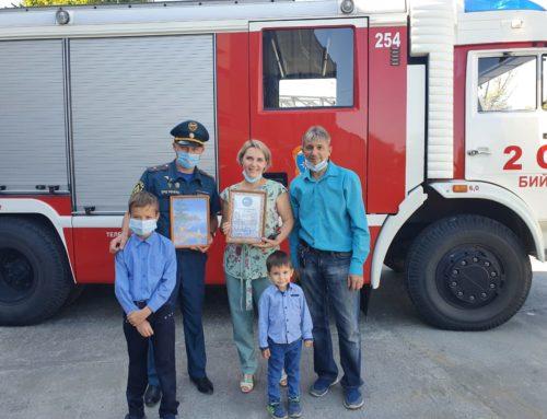 Викторию Моргоеву отметили благодарственным письмом ГУ МЧС по Алтайскому краю