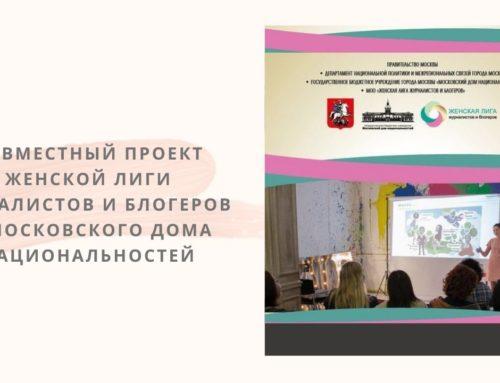 Россия и Узбекистан: вектор развития отношений. Деловая среда Узбекистана