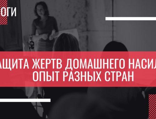 Женская Лига журналистов и блогеров начала «Диалоги»