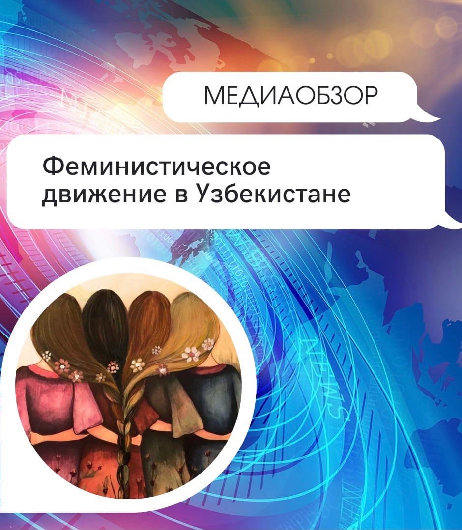 Совместный с Лигой проект «Медиаобзор» запустили на радио «Русский мир»