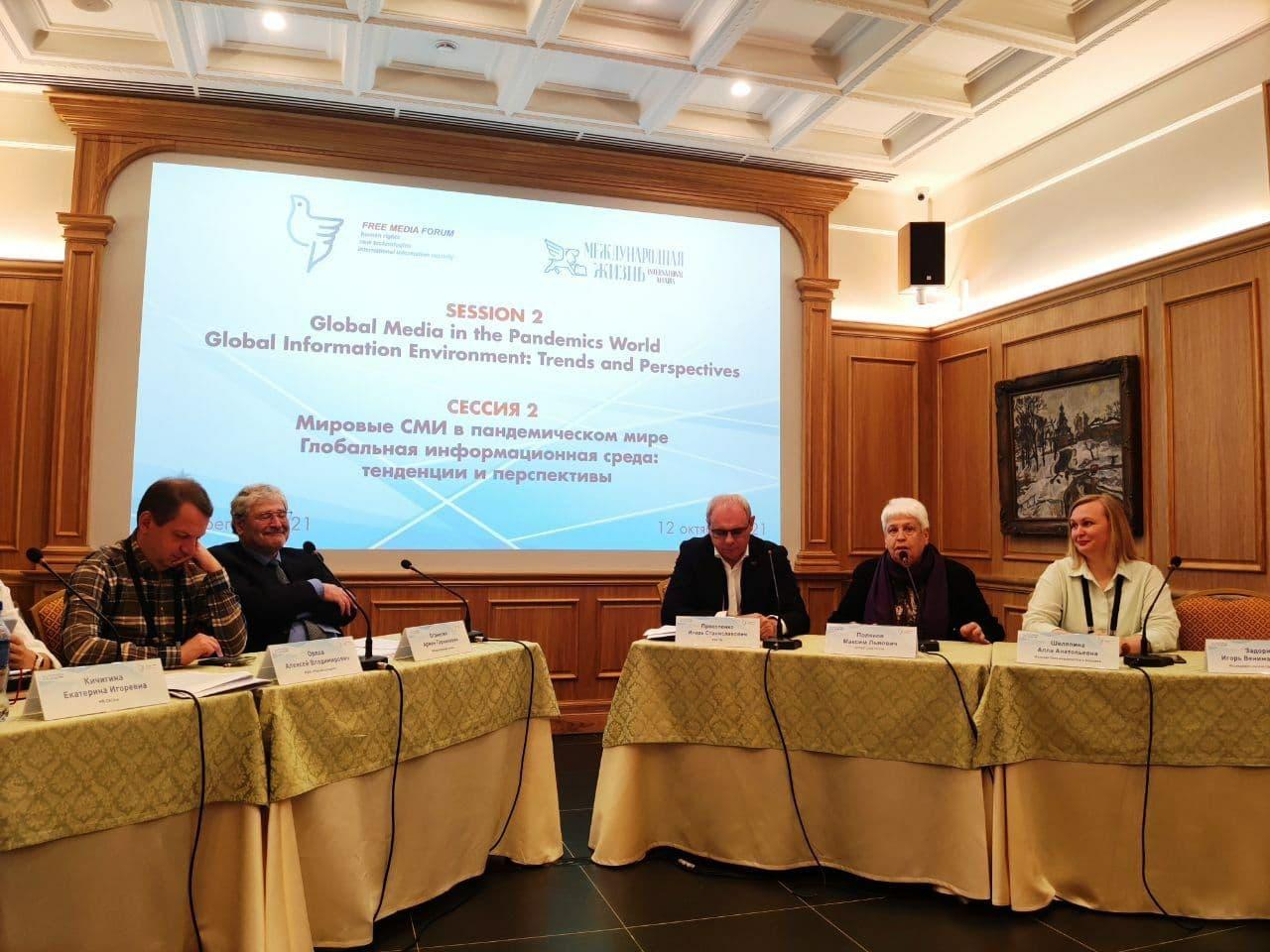 Актуальные проблемы свободы и прав журналистов обсудили на площадке IV Форума в Суздале